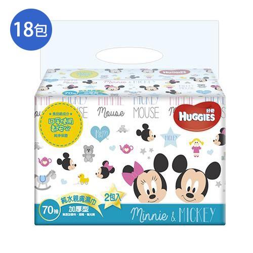 好奇迪士尼純水嬰兒厚型濕巾厚型70抽x2入x9包(箱【愛買】