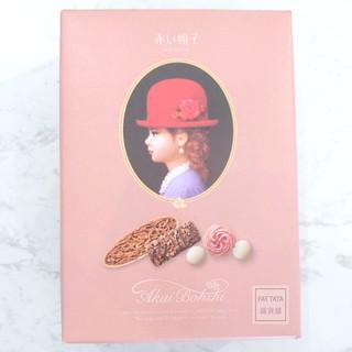 ※胖塔塔※[現貨] 紅帽子 禮盒 雅致粉 臺北市