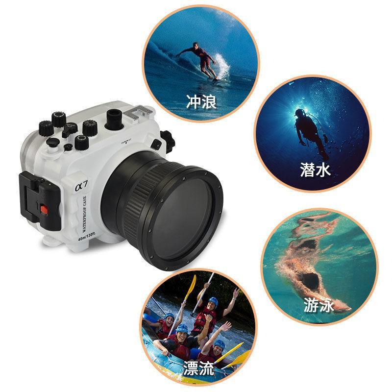 @*@防水殼Sony索尼A7/A7RA7S潛水殼專業水下攝影防水罩潛水殼