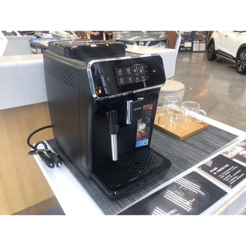 PHILIPS 飛利浦全自動義式咖啡機 EP2220 情人節 生日禮物 聖誕節 母親節全自動美式咖啡機家用辦公研磨壹體