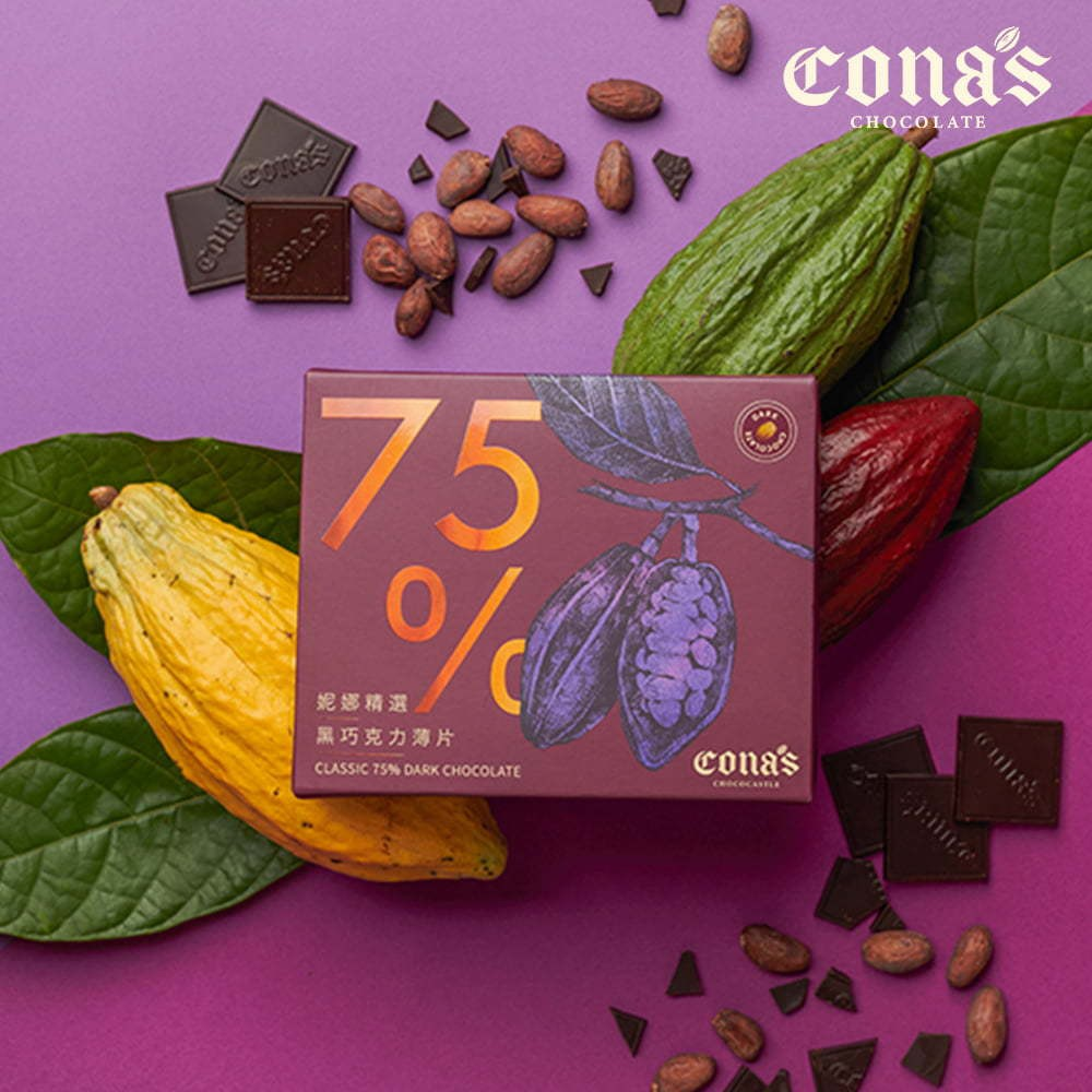 Cona's 妮娜 75%精選黑巧克力薄片 (8片/盒)