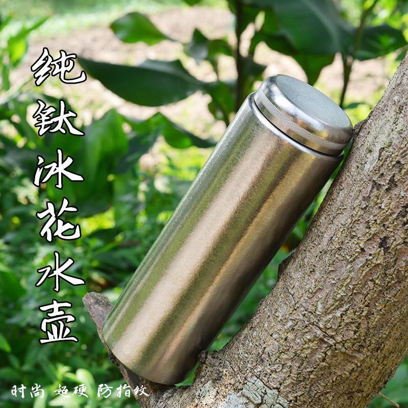 【熱銷】銀蟻純鈦冰花水杯600ml水壺寬口超輕便攜水瓶戶外水具免費刻字