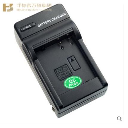 沣标BLE9E充电器松下LX100相机BLG10 BLH7E GF5 GF6GF7 GX85 LX10