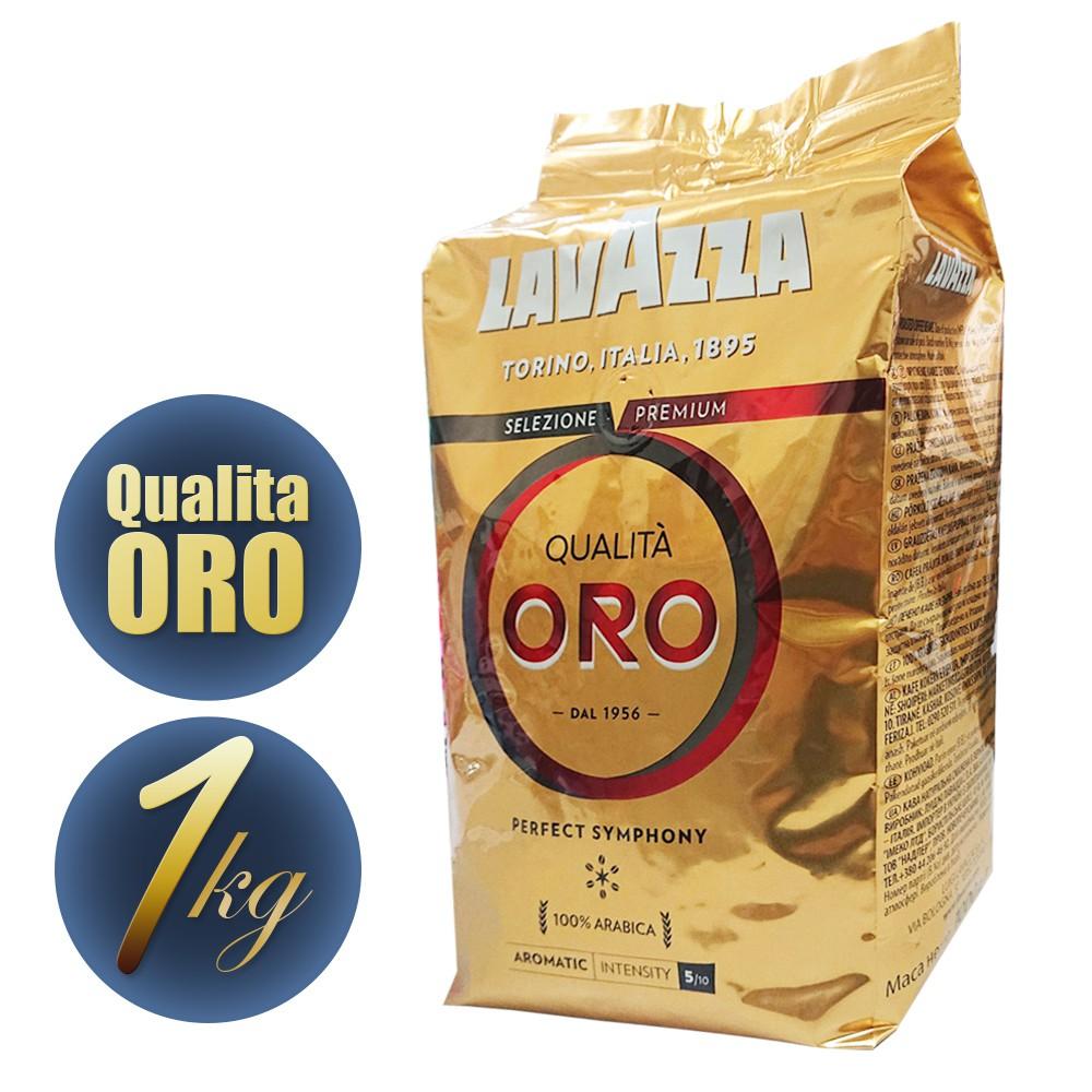 義大利 Lavazza Qualita Oro 咖啡豆 咖啡 沖泡 原裝進口 郊油趣