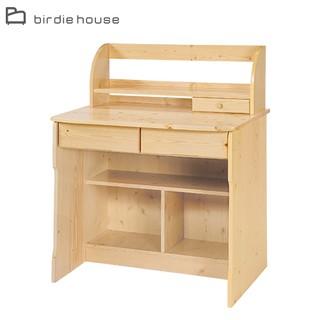 Birdie-米洛3.1尺書架式二抽收納松木書桌(書架+下座) 新北市