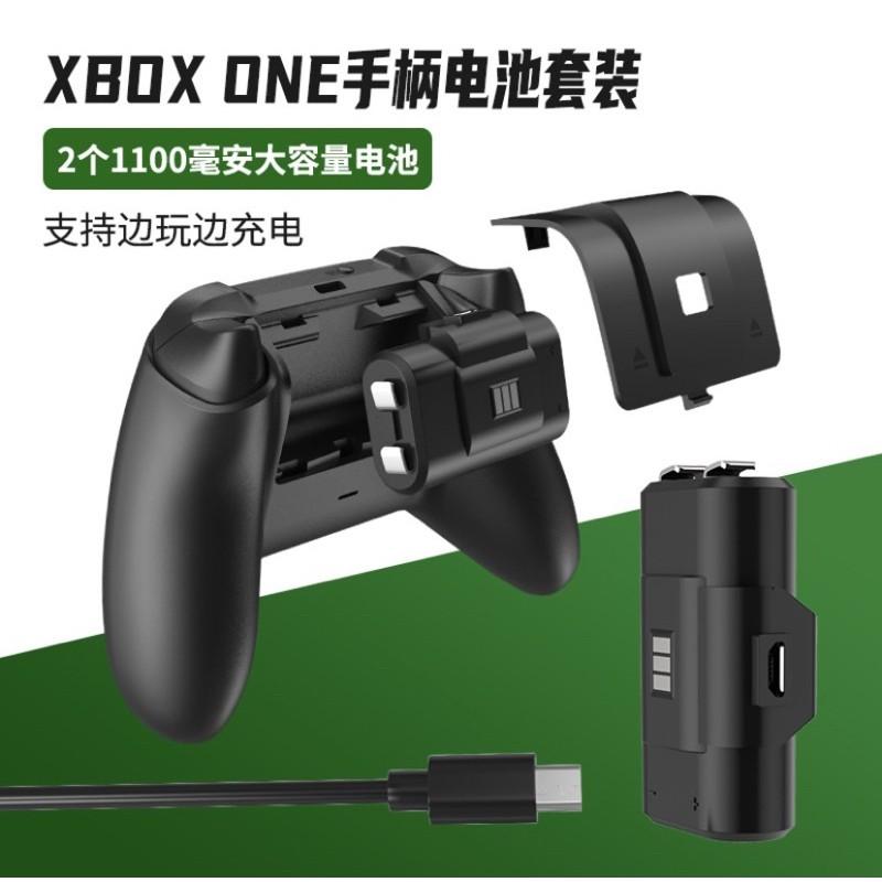 全新副廠Xbox One S/X  Xbox Series S/X 手把 手柄 搖桿 控制器充電電池 電池組