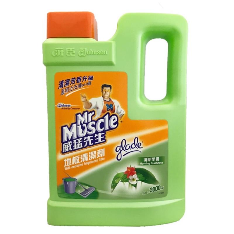 威猛先生地板清潔劑2000ml-附發票