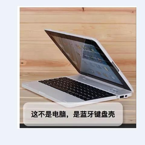 ipad mini1/2/3/4 ipad2/3/4/5/6保護套藍牙無線蘋果平板鍵盤