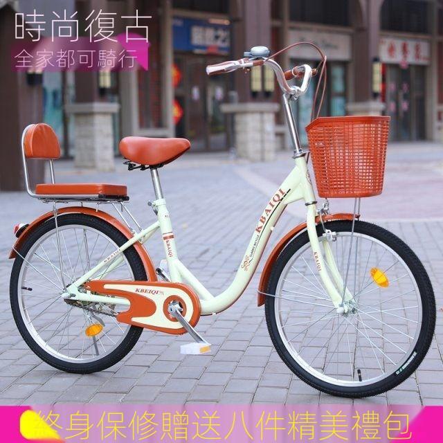 免運 戶外 運動  自行車 兒童腳踏車 折疊腳踏車 單車 20吋腳踏車 16吋腳踏車 官方旗艦店捷安特GIANT大童自行