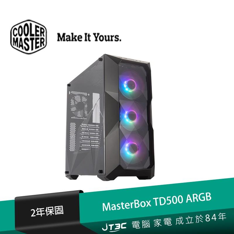 Cooler Master 酷碼 MasterBox TD500 ARGB 電腦機殼