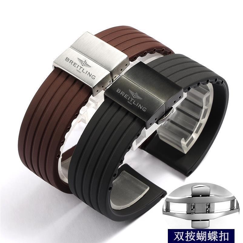 適應具有超海洋文化復仇者聯盟 Blackbird 黃色狼 22 24mm 蝴蝶扣的 Breitling 矽膠手錶