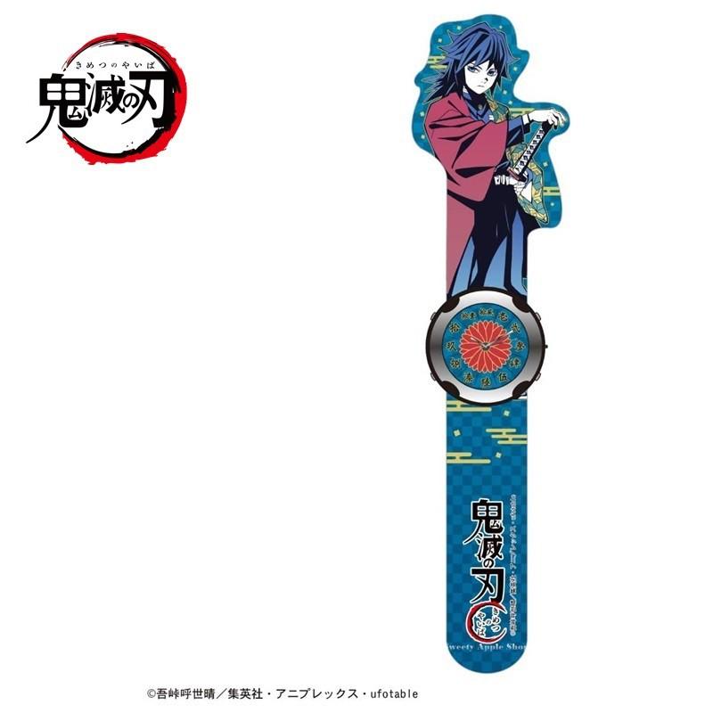 鬼滅之刃【 TW SAS 日本限定 】水柱 富岡義勇  手壓捲式 兒童手錶 / 腕錶