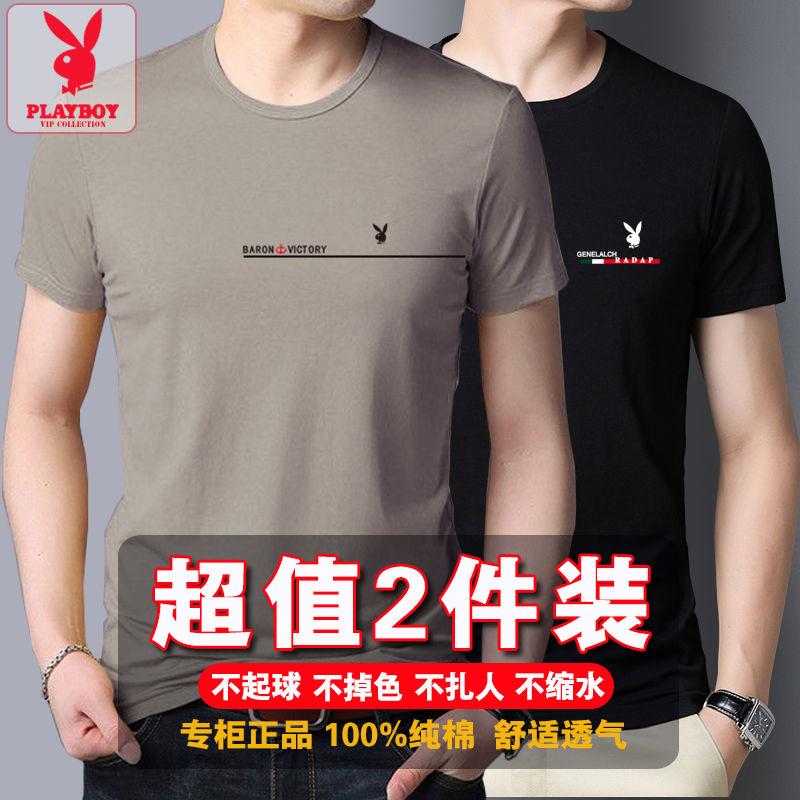 100%純棉T恤 男短袖 上衣 夏季 男士寬鬆半袖 體卹 打底衫 中青年男裝 T恤