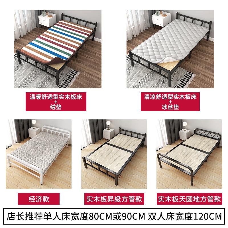 有貨/ 家具用品 折疊床單人雙人1米2家用出租房經濟型小床簡易午休午睡辦公硬板床