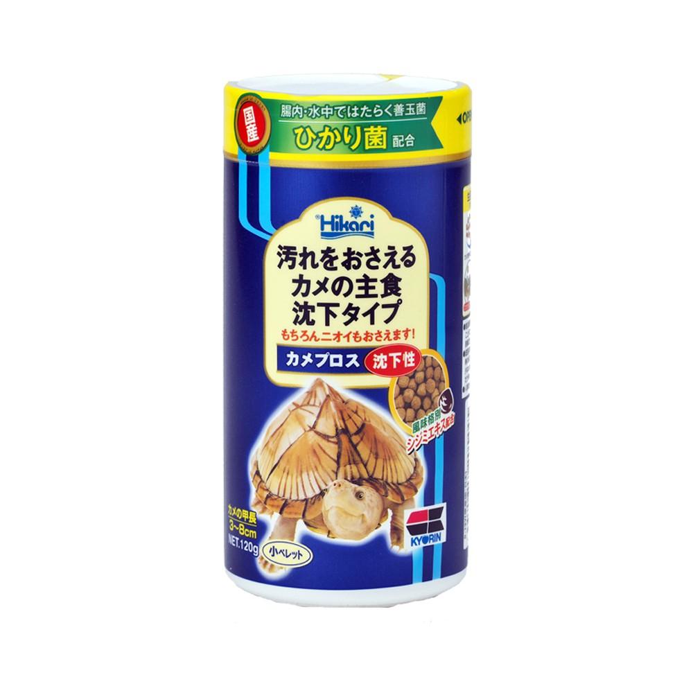Hikari 高夠力 Saki-Hikari 善玉菌烏龜飼料 沉水性 鑽紋龜 地圖龜 麝香龜 蛋龜
