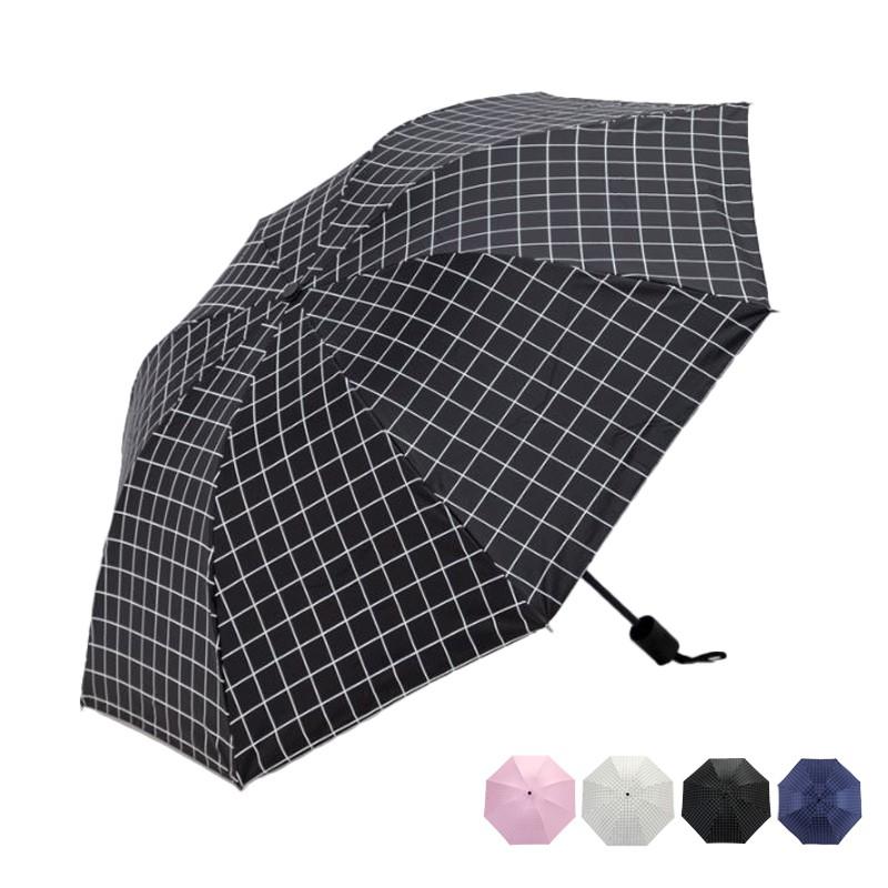 團購價 黑膠三折傘 遮陽傘 晴雨傘 加厚三折傘 黑膠防曬遮陽傘 抗紫外線UV 雨傘摺疊傘 雨傘防曬 【蝦皮團購】