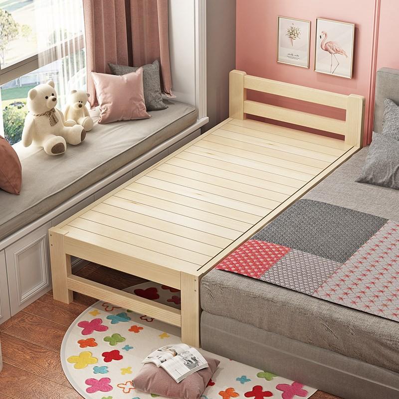 實木兒童床男孩單人床小床拼接神器ikea 嬰兒床拼接大床加寬床邊帶護欄