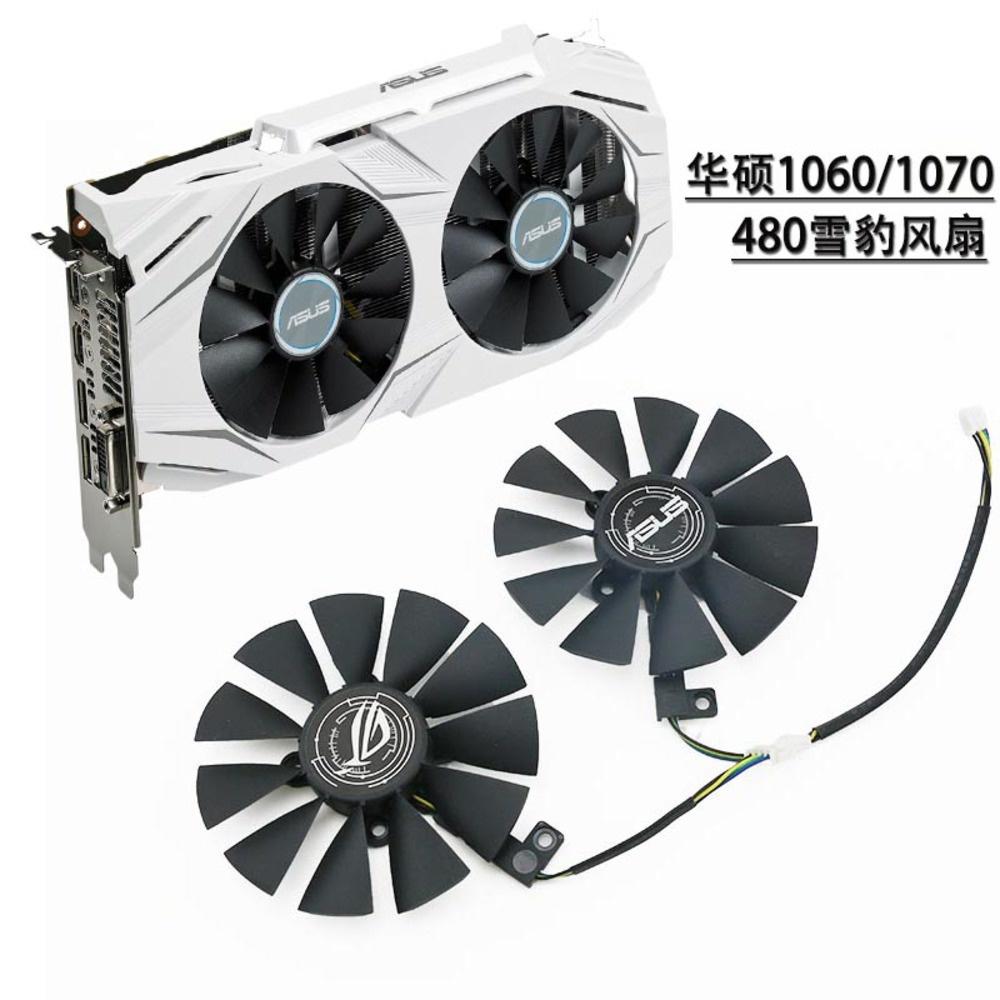 華碩asus gtx1070/1060 rx470/570/580顯卡散熱風扇pld09210s12hh-主機殼風扇-機