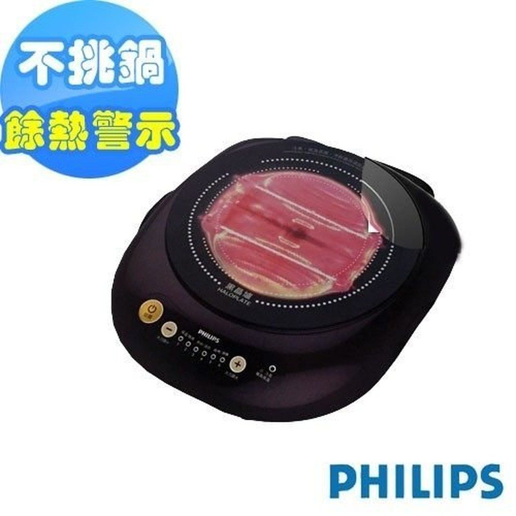 PHILIPS飛利浦 不挑鍋黑晶爐 HD4998