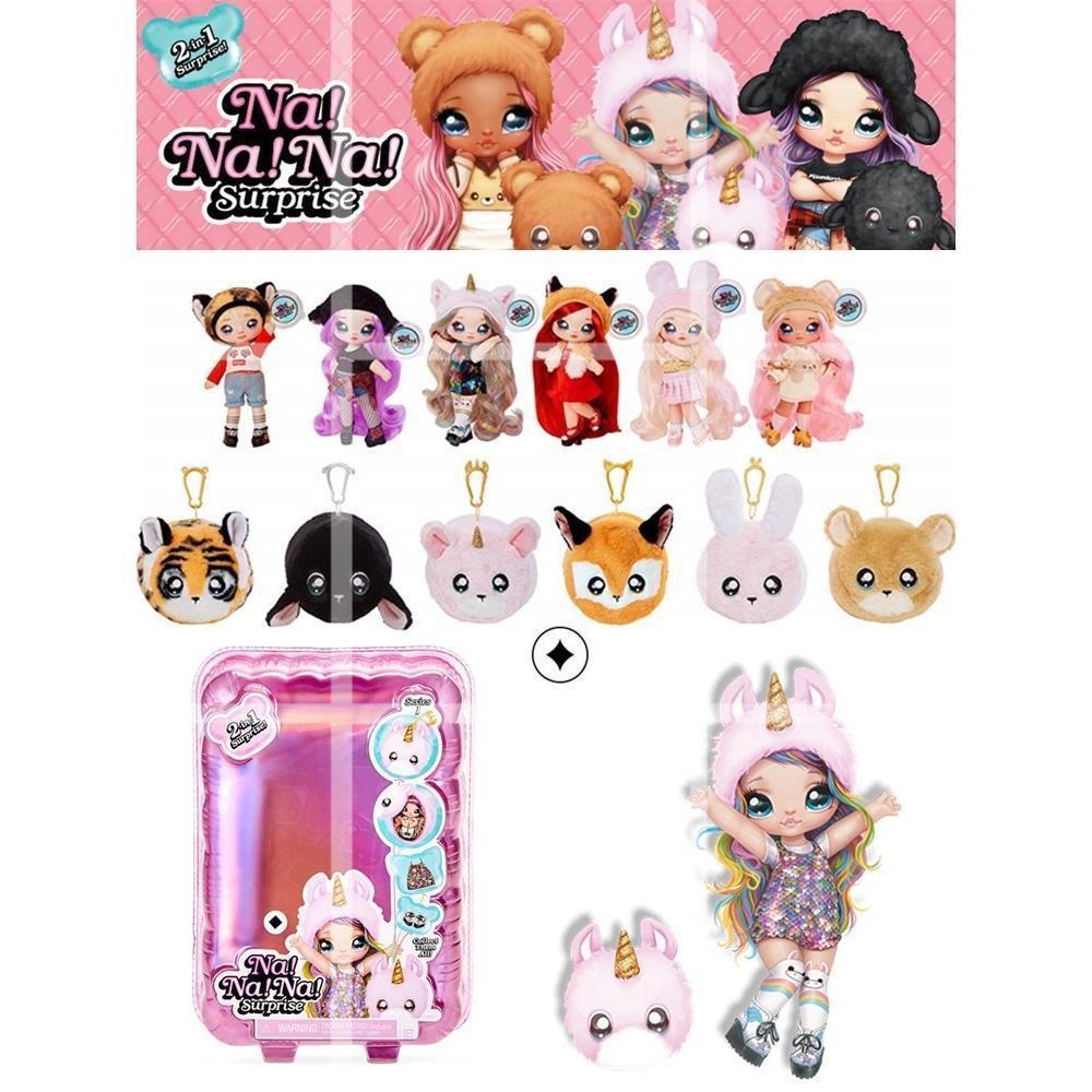 ▩♝✽娜娜nanana驚喜娃娃lol盲盒正品泡泡瑪特芭比衣服公主盲盒玩具POP MART