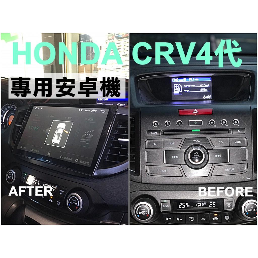 阿勇汽車影音 JHY M3Q 新機 安卓8.1 HONDA CRV4代 安卓機 4核心 2G+32G 多媒體影音主機