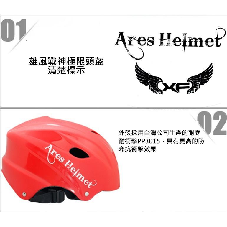 東大門兒童可調式頭盔 安全帽 洞洞帽 直排輪  自行車 滑板 頭盔 輪滑 戶外騎行 可調式頭圍