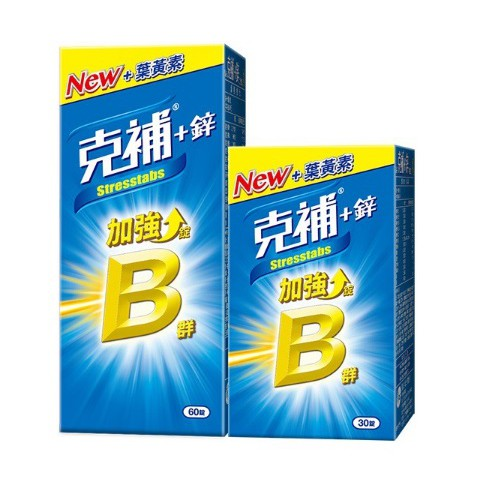 ❣️ 美妍社 ❣️ 現貨 附發票 北条博士  包接體CoQ10 30粒 北條  Dr.Hojyo
