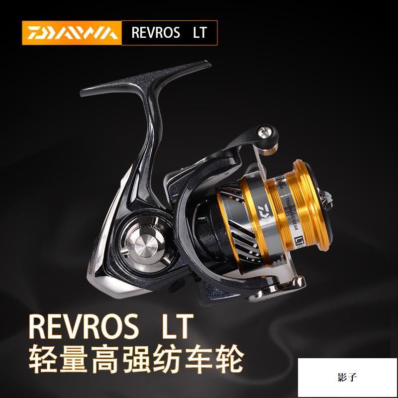 【戶外運動】達瓦lt紡車輪防海水REVROS日本原裝DAIWA路亞輪1000型微物紡車輪
