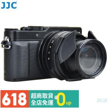 RGK 促銷JJC  DMC-LX100 LX100 LX100II 自動鏡頭蓋 賓士蓋 自動開合鏡頭