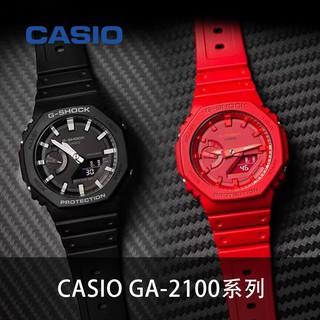 Casio G-Shock GA-2100-1A1 卡西歐 全黑 全灰 GA-2110ET-8A 手錶  ga2100 苗栗縣