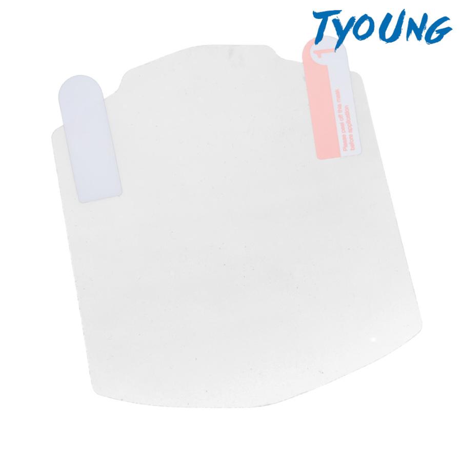 [Tyoung] 200 390 Rc390 的摩托車膜簇屏幕保護膜套裝