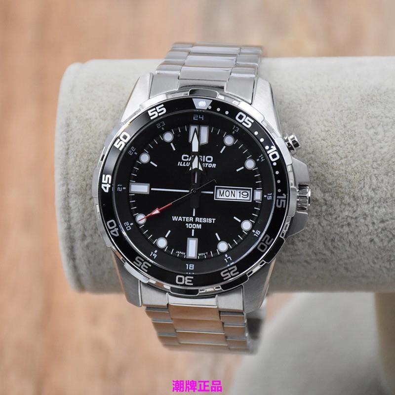 Casio 復古簡約箭魚 槍魚 劍魚 MTD-1079D-1A男表鋼帶指針 男士潛水錶 黑水鬼 100米防水