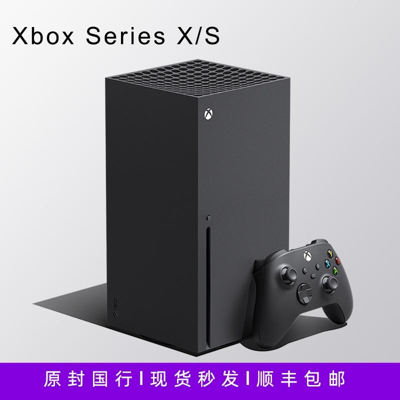 電玩~微軟Xbox Series X/S XSX XSS次時代4K遊戲主機現貨秒發包郵