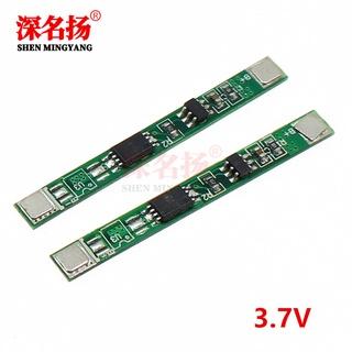 【量大可優】3.7V/ 3.2V鋰電池保護板適用聚合物 18650 焊盤可點焊 可多並2.5A SM