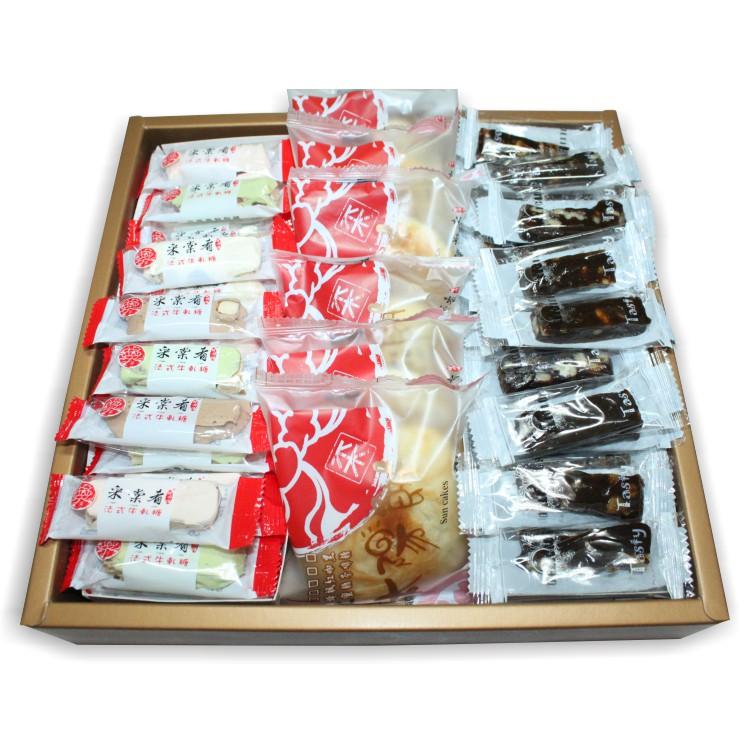 采棠肴鮮餅鋪-綜合禮盒(B) 牛軋糖半斤+太陽餅6入+南棗核桃糕半斤