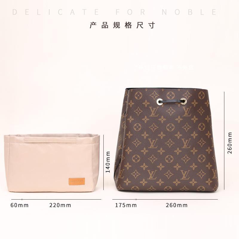 女包 內襯包 內袋 LV neonoe內膽水桶內襯化妝包包撐適用COACH蔻馳內袋中包收納包