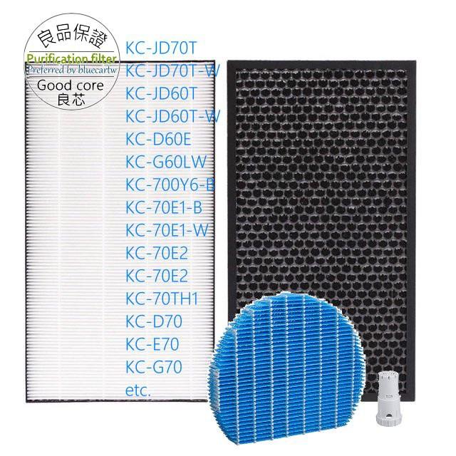適SHARP 夏普 空氣清淨機濾網KC-D70 E70 F70 D60 E60 G60 KI-HS70 KC-JD60T