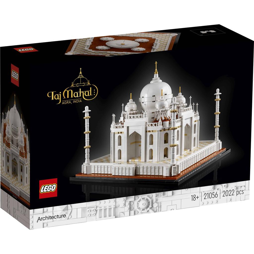 LEGO 樂高 21056 泰姬瑪哈陵