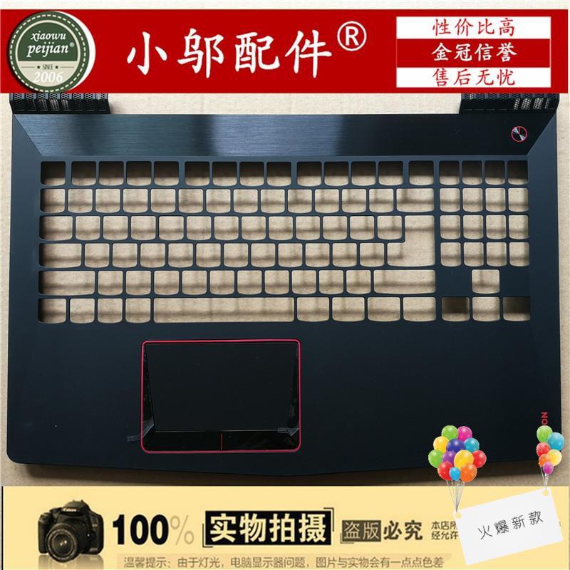 全場熱賣全新 聯想 Legion Y520 R520 R720 筆記本C殼 觸摸板 AP13B000300