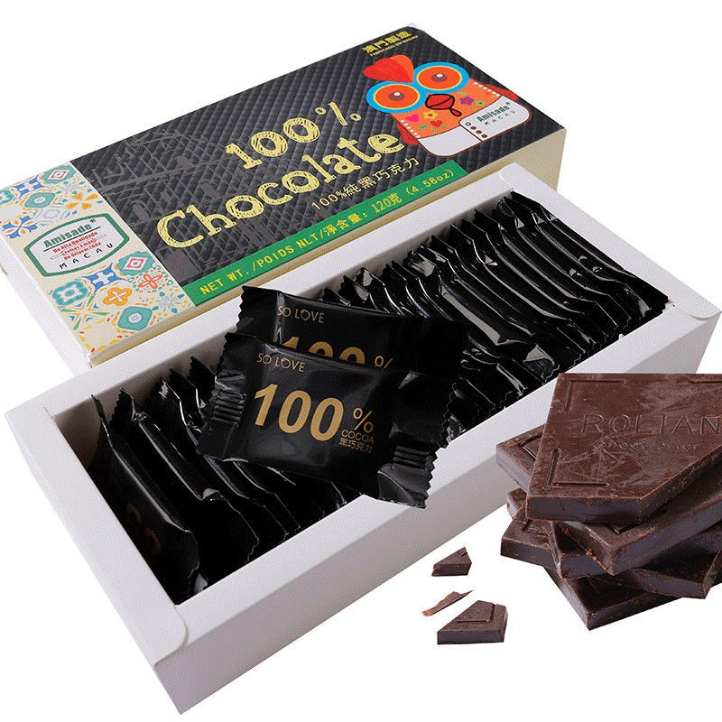 Amisade100%純黑巧克力無糖健身代餐純可可零食禮盒裝送女友批發