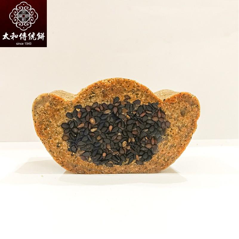 【太和傳統餅】 芝巧桂圓酥 - 元寶發財 66大順禮盒 6入/盒