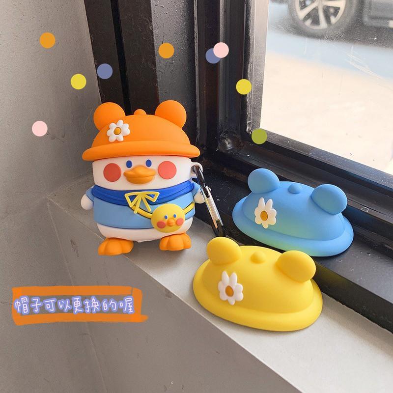 新款  kaia 卡通可愛鴨子適用airpods保護套2代蘋果無線藍牙通用1/2代硅膠pro耳機套airpods p