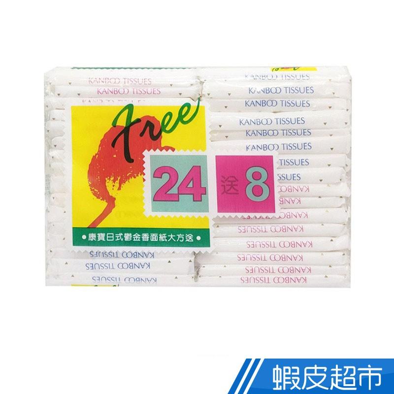康寶 秀面族玫瑰面紙 10抽x32包 現貨 蝦皮直送