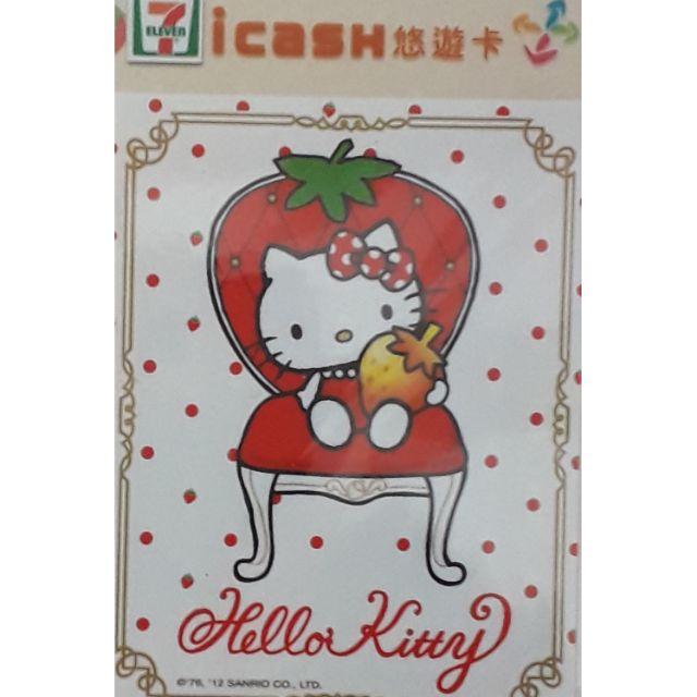 Kitty草莓季 iCASH悠遊卡