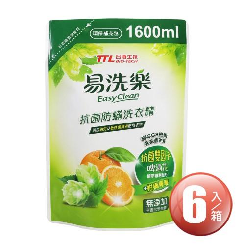 【台酒】易洗樂抗菌防螨洗衣精補充包1600ml(6包/箱)