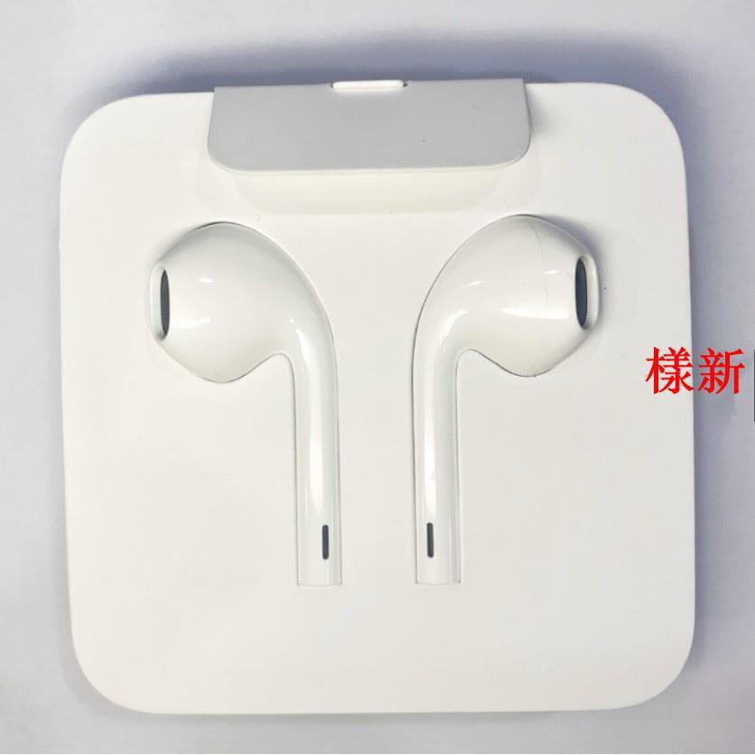 🔥11.11特惠中 蘋果原廠Apple iPhone 1m傳輸線 耳機線 Lightning 耳機 有線耳機