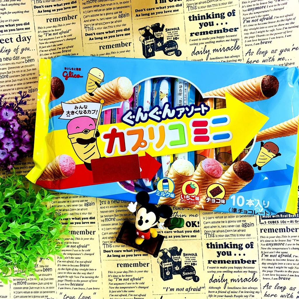 [SNACKS MAP零食地圖]格力高 固力果 三色甜筒餅乾 冰淇淋餅乾 草莓 香草 巧克力 迷你綜合甜筒造型 餅乾