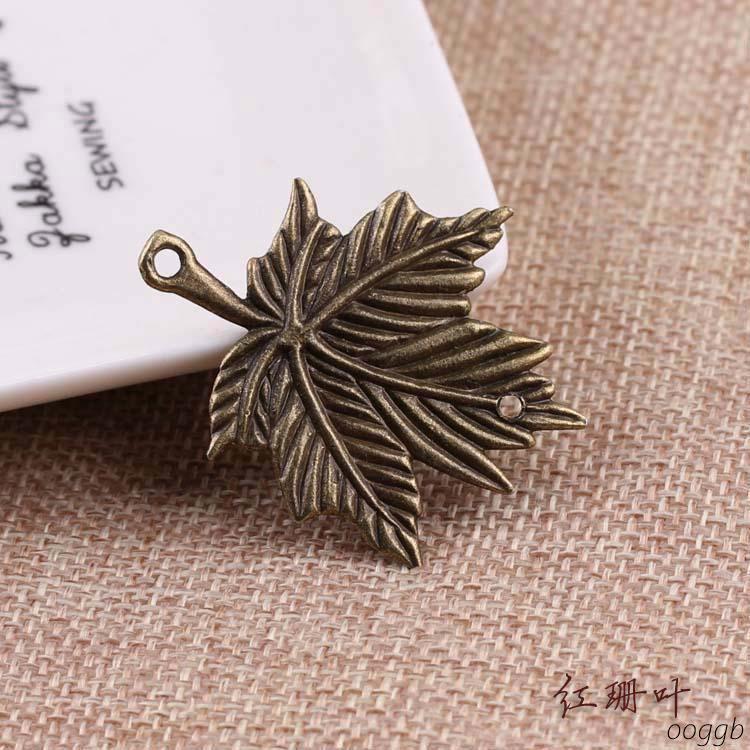 秒發DIY飾品配件 合金 古青銅 樹葉 葉子 楓葉 吊墜材料