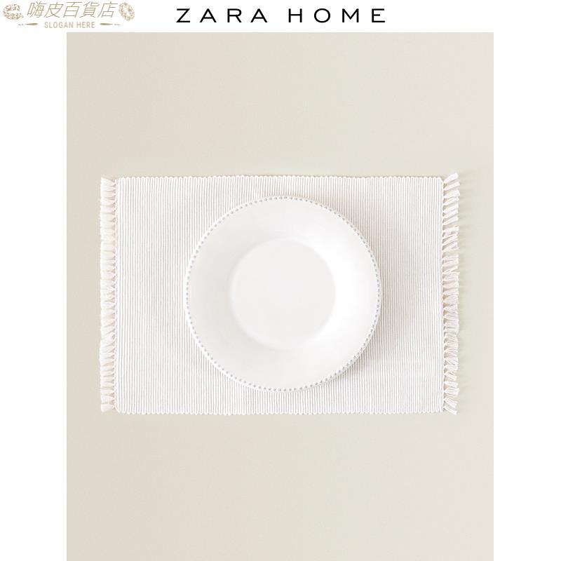 嗨皮百貨店-✲流蘇餐墊✲現貨 Zara Home 基本款棉質凸紋布流蘇邊餐墊(2 件套) 40053023250