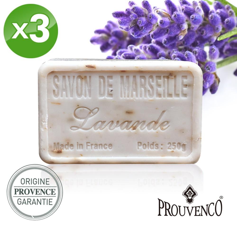 【PROUVENCO】法國原裝普羅旺詩香氛馬賽皂-薰衣草花(250gx3)